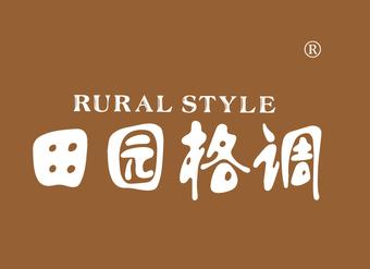 20-VZ534 田园格调 RURAL STYLE