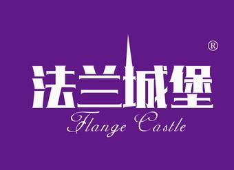 20-V702 法兰城堡 FLANGE CASTLE