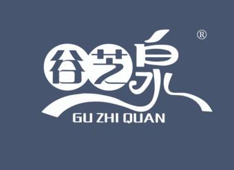 32-V211 谷芝泉