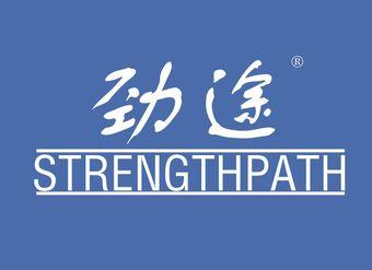 22-V021 劲途 STRENGTHPATH