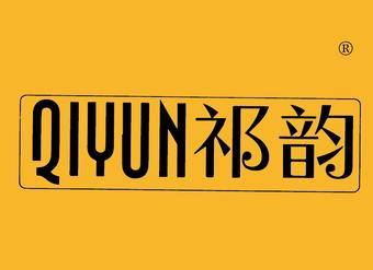 41-V157 祁韵