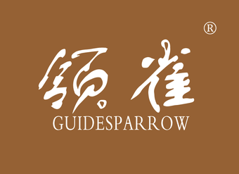 30-V884 领雀 GUIDESPARROW
