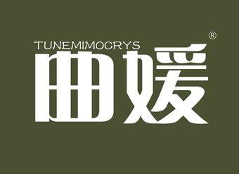 10-VZ289 曲媛 TUNEMIMOCRYS