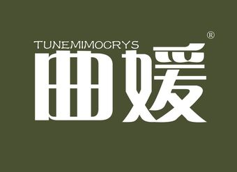 10-V289 曲媛 TUNEMIMOCRYS