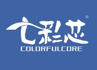 16-V242 七彩芯 COLORFULCORE