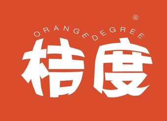 20-V582 桔度 ORANGE DEGREE