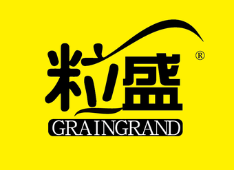 32-YZ250 粒盛 GRAINGRAND