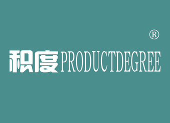 14-V452 積度 PRODUCTDEGREE