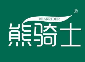 20-YZ777 熊骑士 BEARRIDER