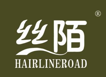 44-V168 丝陌 HAIRLINEROAD