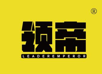 08-V067 领帝 LEADEREMPEROR