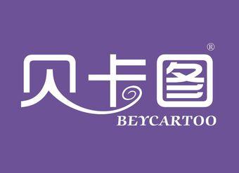 08-VZ084 贝卡图 BEYCARTOO