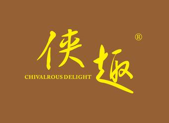 29-V688 侠趣  CHIVALROUS DELIGHT
