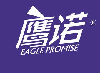 12-V309 鹰诺  EAGLE PROMISE