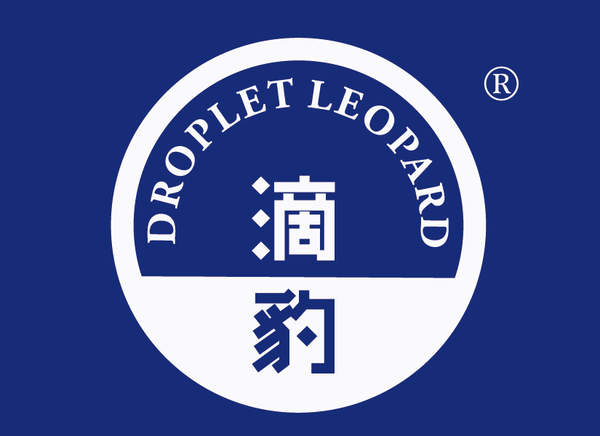 滴豹 DROPLET LEOPARD商标转让