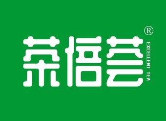 03-V861 茶倍荟 EXCELLENT TEA