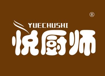 21-VZ391 悦厨师