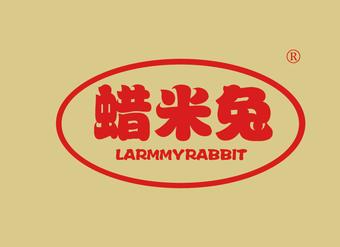 30-V835 蜡米兔 LARMMYRABBIT