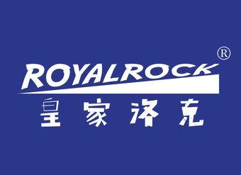 15-V089 皇家洛克 ROYALROCK