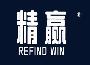 41-V174 精赢 REFIND WIN