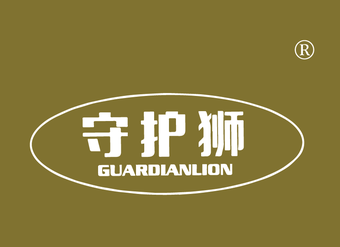 13-V003 守护狮 GUARDIANLION