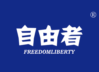 13-VZ005 自由者 FREEDOMLIBERTY