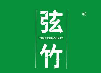 30-V827 弦竹 STRINGBAMBOO