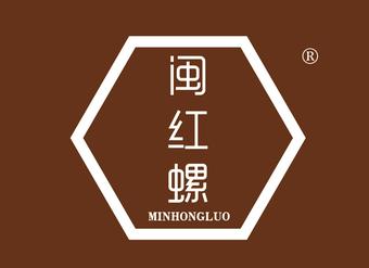 30-V908 闽红螺
