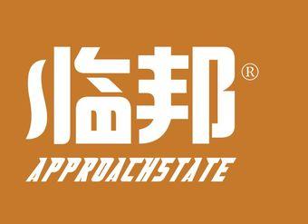 09-V944 临邦 APPROACHSTATE