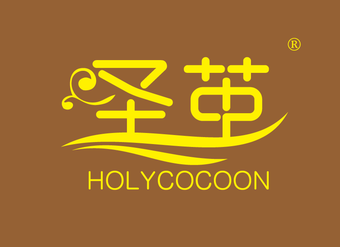 24-VZ245 圣茧 HOLYCOCOON