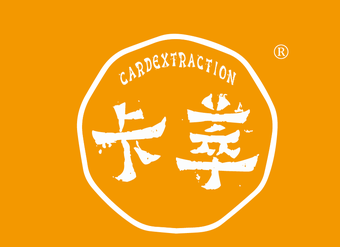 30-V905 卡萃 CARDEXTRACTION
