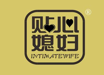 11-V623 贴心媳妇 INTIMATEWIFE