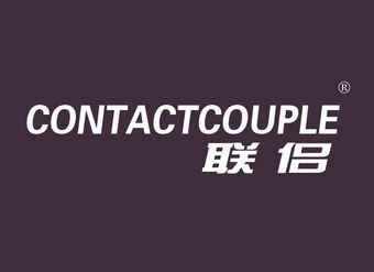 09-V896 联侣 CONTACTCOUPLE