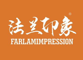 11-V612 法兰印象 FARLAMIMPRESSION