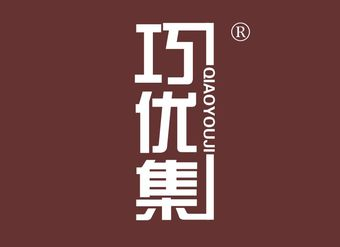 09-VZ960 巧优集