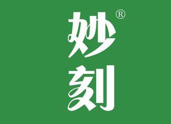 09-V966 妙刻