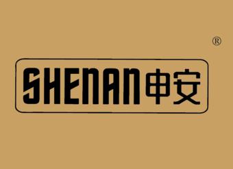 39-V027 申安
