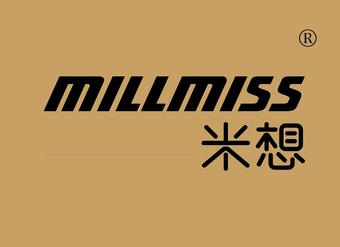20-V677 米想 MILLMISS
