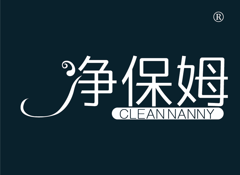 �舯D� CLEANNANNY