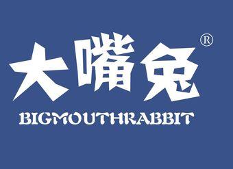 10-V330 大嘴兔 BIGMOUTHRABBIT