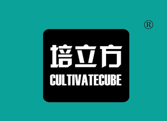 41-V192 培立方 CULTIVATECUBE