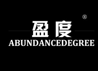 20-Y881 盈度 ABUNDANCEDEGREE