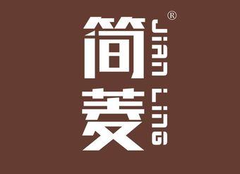 08-V106 简菱