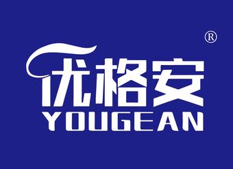 20-V646 优格安