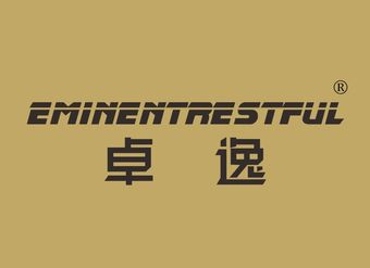 08-V108 卓逸 EMINENTRESTFUL