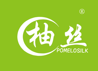29-V729 柚丝 POMELOSILK
