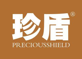 09-V942 珍盾 PRECIOUSSHIELD