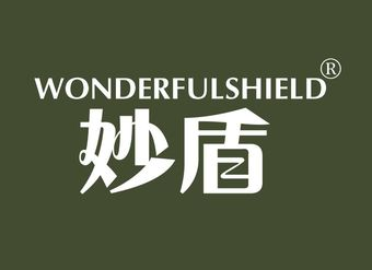 10-V324 妙盾 WONDERFULSHIELD