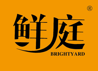30-V883 鲜庭 BRIGHTYARD