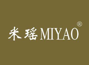 11-V629 米瑶